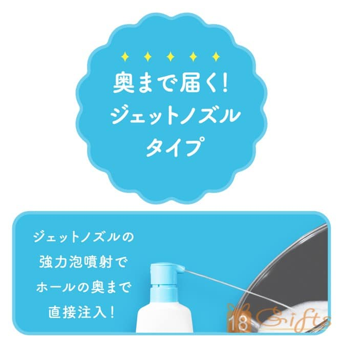 G PROJECT×PEPEE HOLE CLEANER