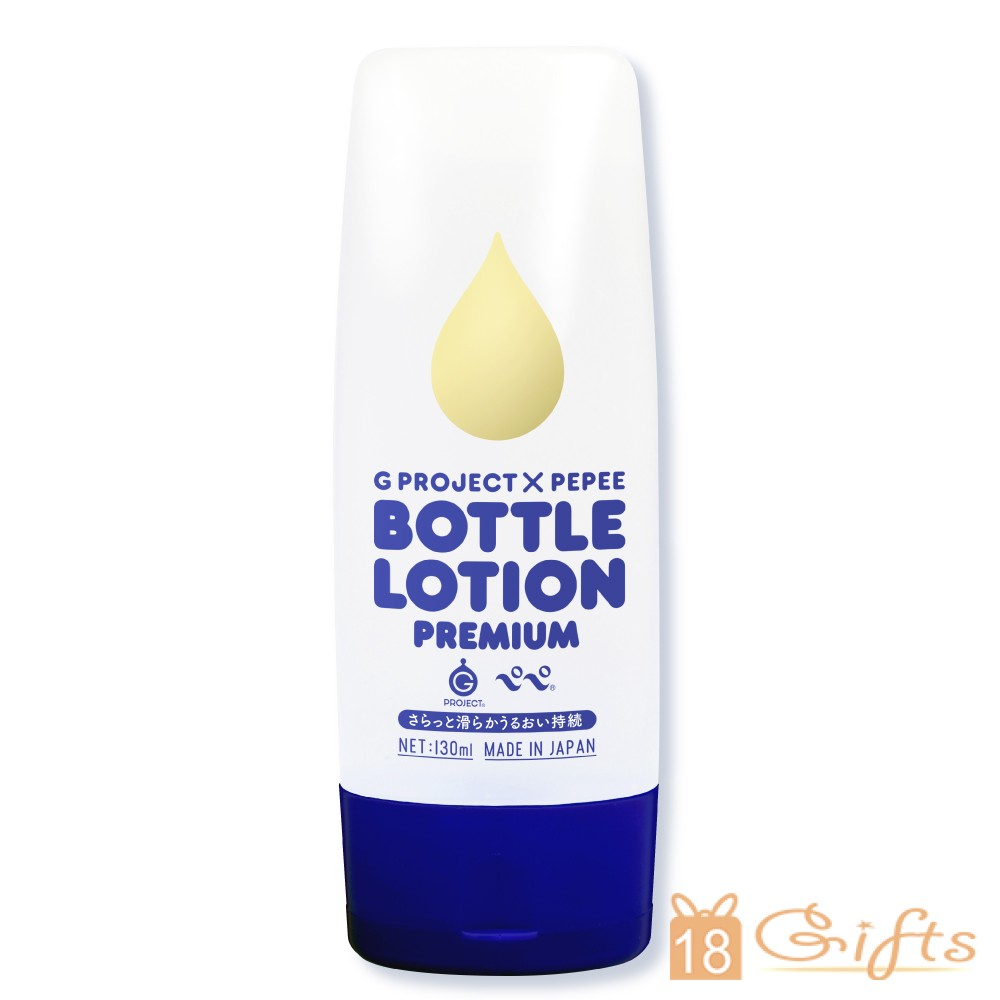 G PROJECT x PEPEE LOTION PREMIUM