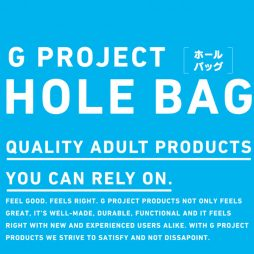 G PROJECT HOLE BAG 玩具收納袋