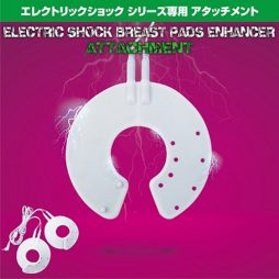 Electric Shock Breast Pads Enhancer 專用電擊胸墊配件